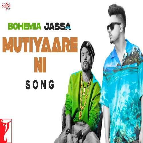 Mutiyaare Ni Lyrics In Hindi